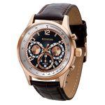 Custom  Unisex High Tech Watch