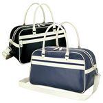 Custom Habana Lichee Duffel Bag