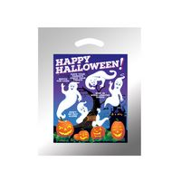 Halloween Stock Design Silver Reflective Die Cut Bag