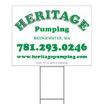 Custom Coroplast Yard Sign, 1-Sided