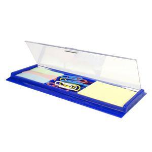 Blue Open Box View