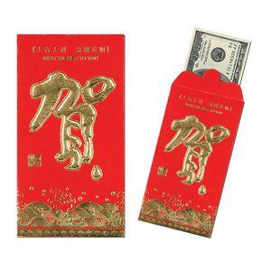 Custom Pocket Money Envelope