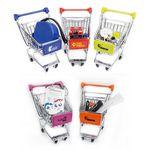 Custom Mini Shopping Cart 4.5 L x 3.25 W x 4.75 H