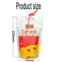Frosted Juice Packaging Bag