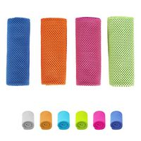 Double Layers Sport Cooling Towel