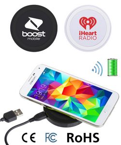 QI Wireless Charger Pad - 5W