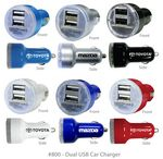 Custom Superior 100% Safe USB Dual 2-Port Car Charger