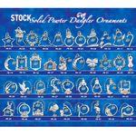 Custom Solid Pewter Dangler Style Ornaments w/ Custom Frame