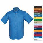 Men's 100% Cotton Premium Twill Short Sleeve Shirt