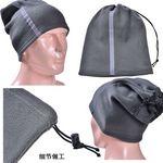 Multifunctional Head & Neck Wear