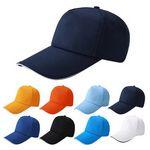Custom Custom Cotton Twill Embroidery Baseball Cap Baseball Hat Sport Summer Hat