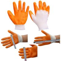 Palm Dipped Work Gloves
