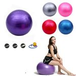 Yoga/Gym/Exercise Ball