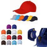 Cotton Baseball Cap/Peak Cap