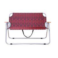 Foldable Long Chair