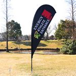 13' Double Size Fiber Glass And Aluminum Teardrop Banner