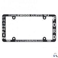 Hi-Impact 3-D Side Imprint License Plate Frame (ABS)