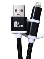 2 in 1 Braided Charging Cable