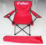 Custom Camping Chair - 600D Polyester - FREE SHIPPING (SEA)