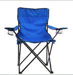 Custom Folding Beach Chair with Carrying Bag