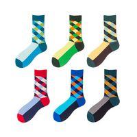 Knitted Crew Socks