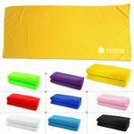 Amazing Cooling Towel (Yellow)