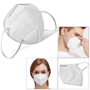 Custom KN95 Face Mask
