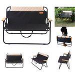 Custom Outdoor Double Beach Chair