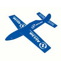 Glider Paper Airplane (Sturdy Board Stock)