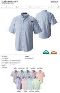 Columbia Mens Super Tamiami Short Sleeve Shirt - Blank