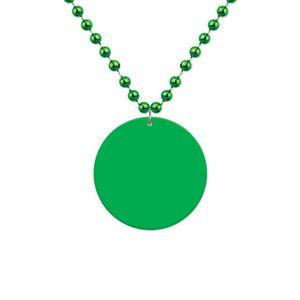 Blank Green