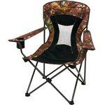 Custom Camo Foldable Chair
