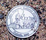 "1"" 14 Gauge Nicodium Coin & Medallion"