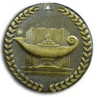 """Lamp of Knowledge Stock Medal (2"""")"""