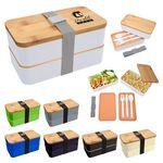 Custom Stackable Bento Lunch Set