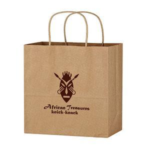 Kraft Paper Brown Shopping Bag - 13