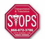 Stop Sign Notekeeper™ Magnet - 35 Mil Ampli-Fey™ Color (2 1/2