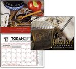 Custom Triumph Jewish Heritage Calendar