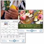 Custom GoodValue Jewish Life Calendar (Spiral)