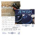 Jewish Calendar (Sept. 2020–Sept. 2021)