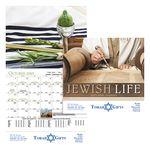 Good Value® Jewish Life Stapled Calendar