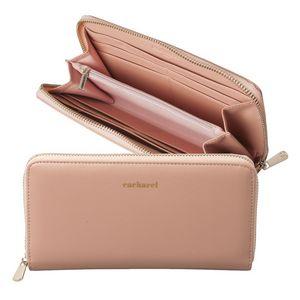 939d14c3df0 Cacharel Bagatelle Pink Lady Purse - CEL636Q - Swag Brokers