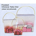 """Plastic Chinese Take Out Box - Clear (2 1/16""""x1 7/8""""x2 1/2"""")"""