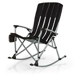 Custom Outdoor Rocking Chair