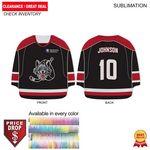 Hockey Jersey Shape Rally Towel