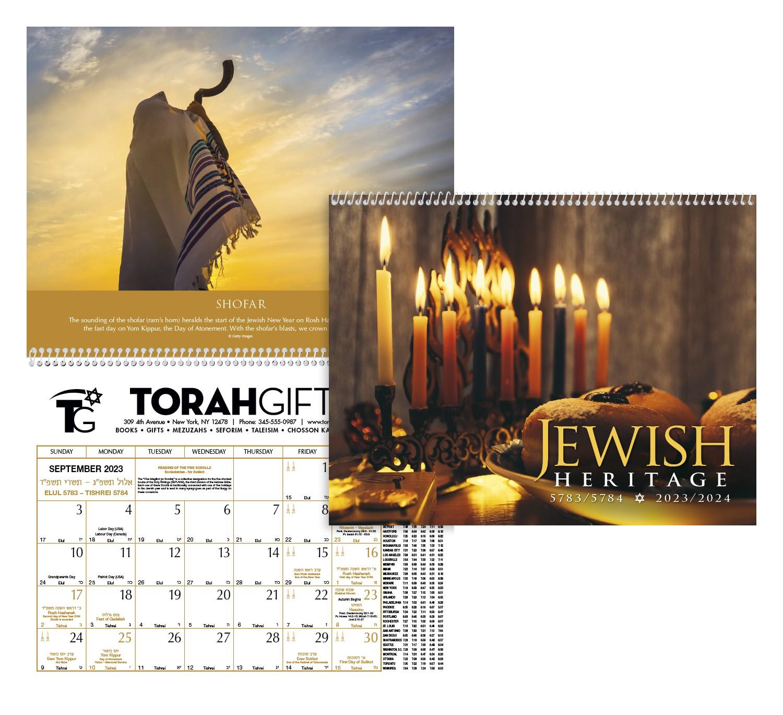 Triumph Jewish Heritage Executive Calendar, #2509, 1 Colour Imprint