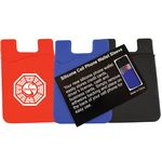 Custom Silicone Card Sleeve
