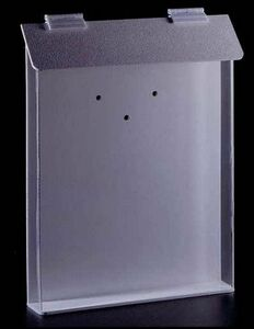 Outdoor Brochure Box W White Acrylic Back Top Business Card Holder Bd285 Ideastage Promotional Products