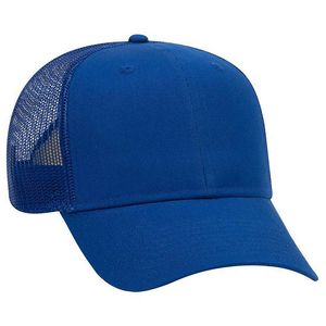 59032ad7043 OTTO 6 Panel Pro Style Cotton Twill Mesh Back Slight Curved Visor Baseball  Cap - 30-660 - IdeaStage Promotional Products