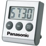 Custom Large Display Stainless Steel Digital Timer